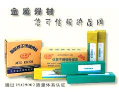 "<span style=""color:#333333;font-family:宋体;background-color:#FFFFFF;"">不锈钢焊丝(北京金威)</span>"
